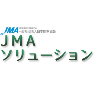 JMAソリューション